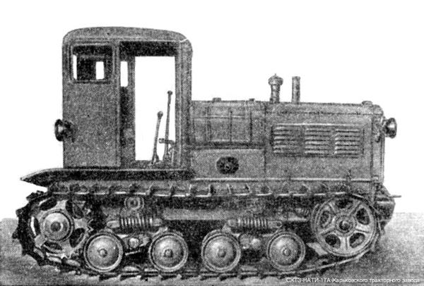 трактор СХТЗ-НАТИ-1ТА произведённый ХТЗ